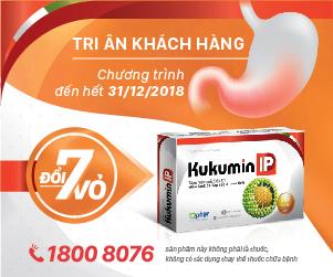 1511149343_kukuminbanner15-11-300x250.jpg
