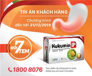 1548386041_kukuminbanner9-1-2019-300x250.jpg